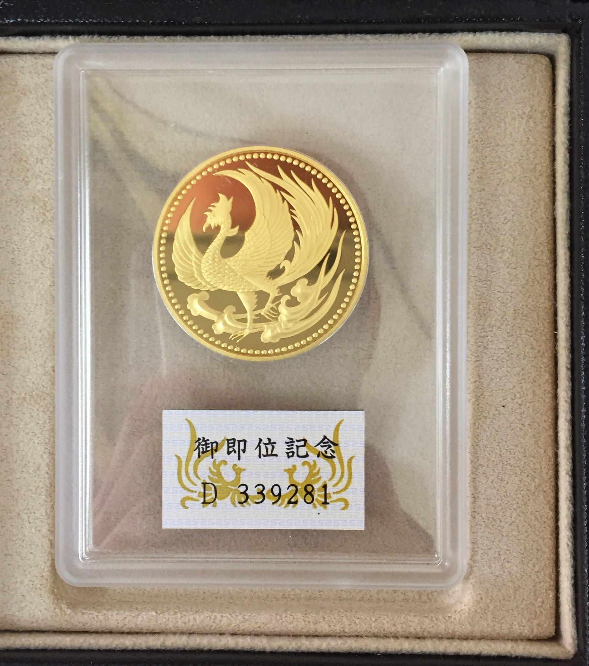 金貨 記念金貨 10万円 天皇陛下 金