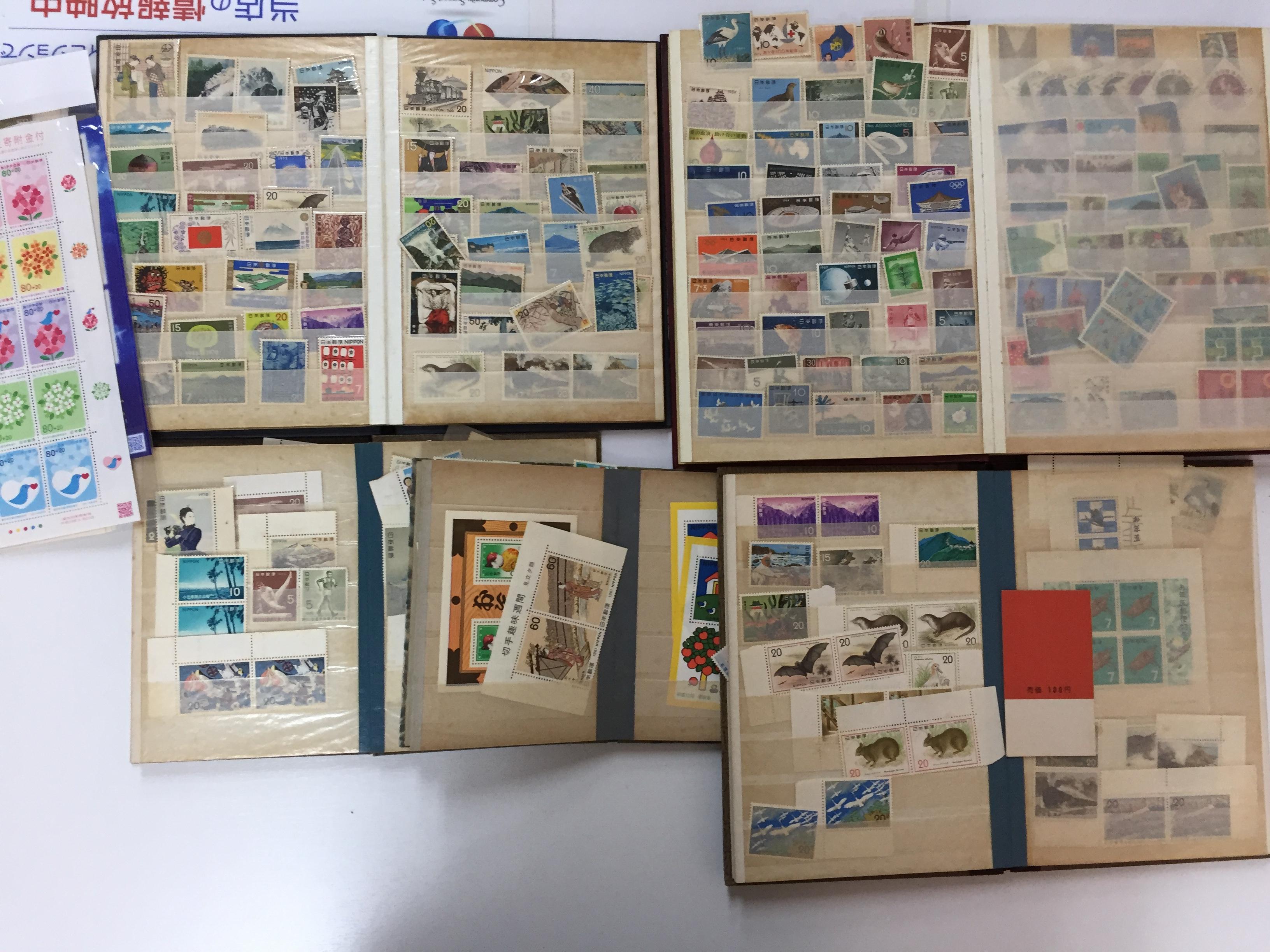 切手 記念切手 切手バラ 切手シート 買取
