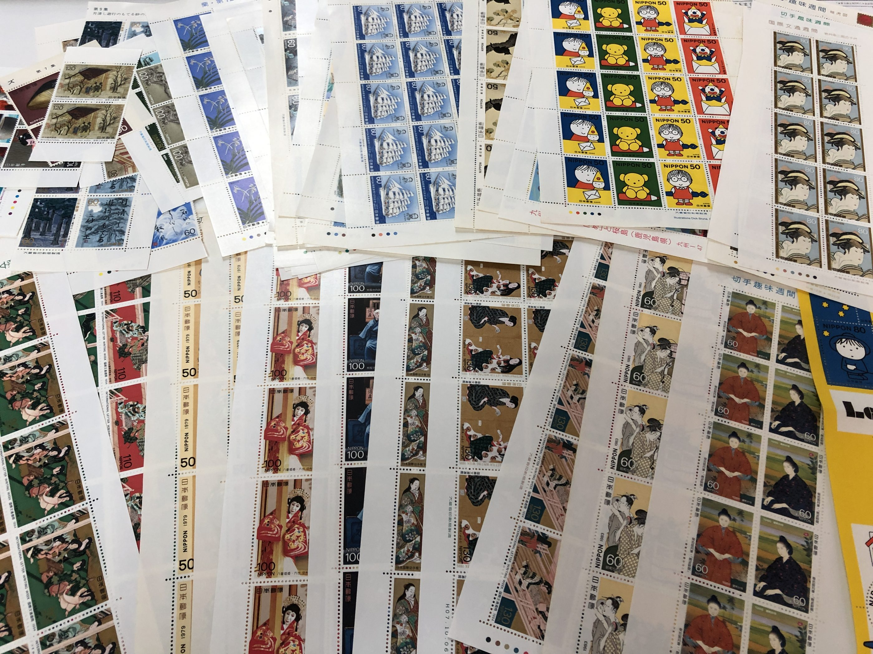 切手 記念切手 シート バラ 買取 高額買取