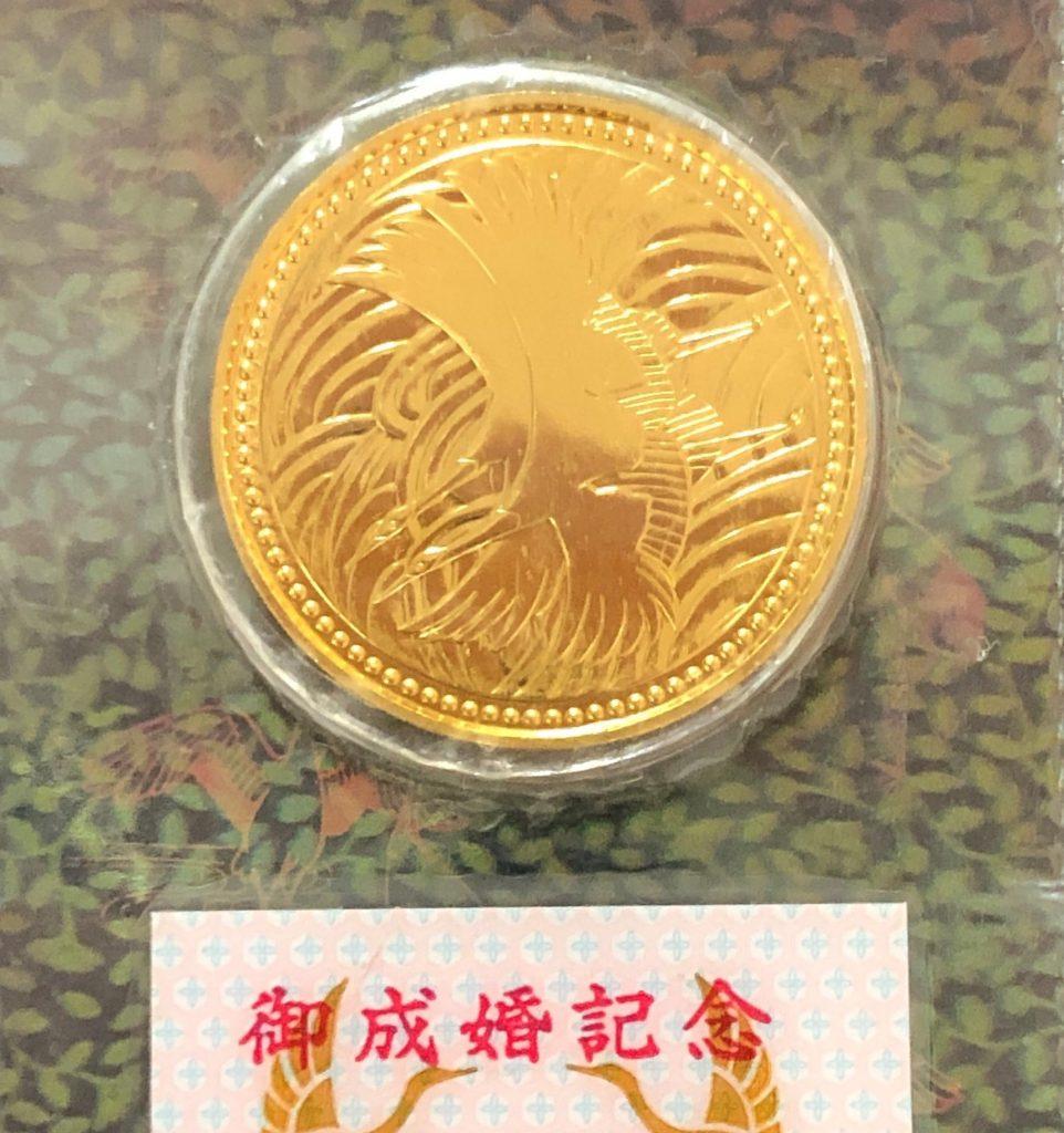 指宿市で記念金貨の高額買取はおたからや南栄店