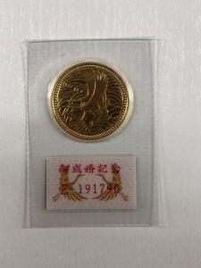 金貨 記念金貨 皇太子殿下御成婚記念5万円金貨 高額買取 買取 貴金属 金