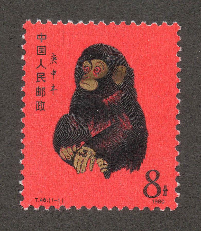 中国切手 赤猿 切手 買取 高額買取