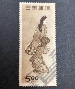切手 見返り美人 レア切手 プレミア切手 切手 買取 高額買取