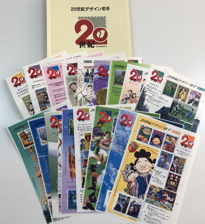 切手 記念切手 シート バラ はがき 年賀状 買取 高価買取