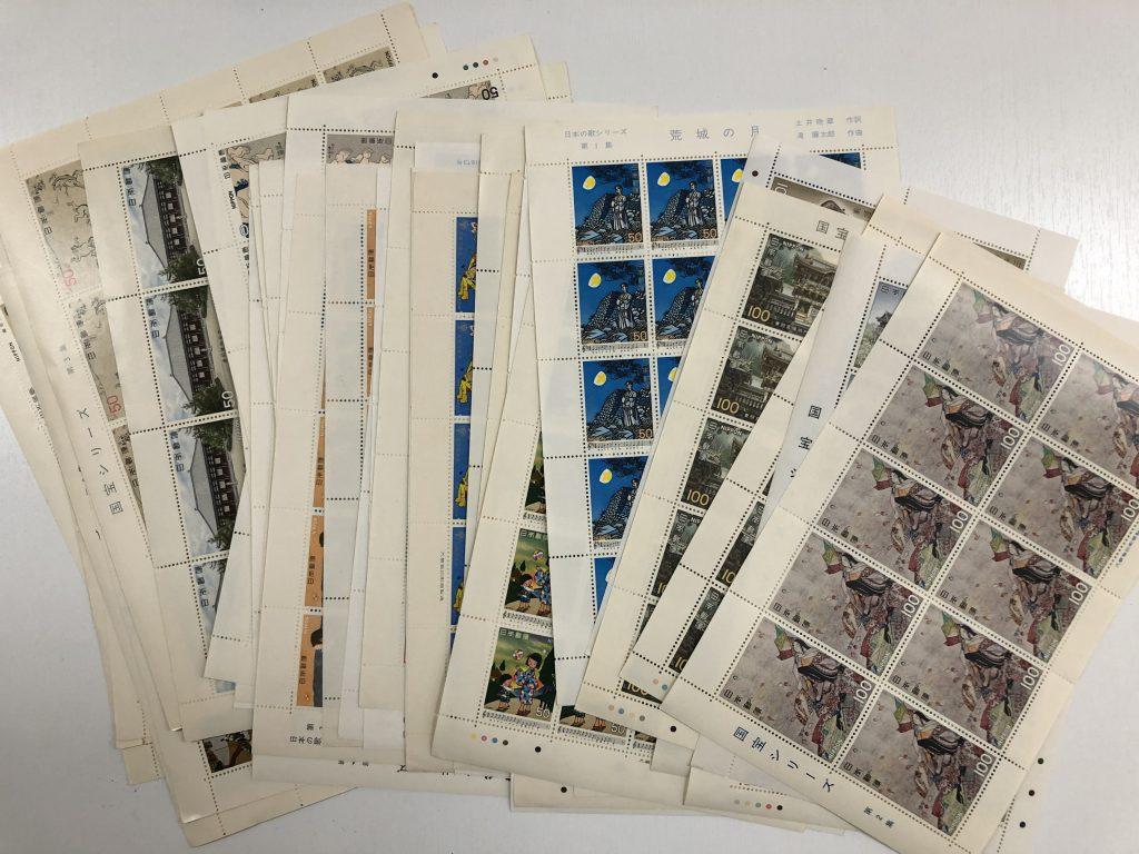 南九州市ご在住のお客様より切手を買取させて頂きました