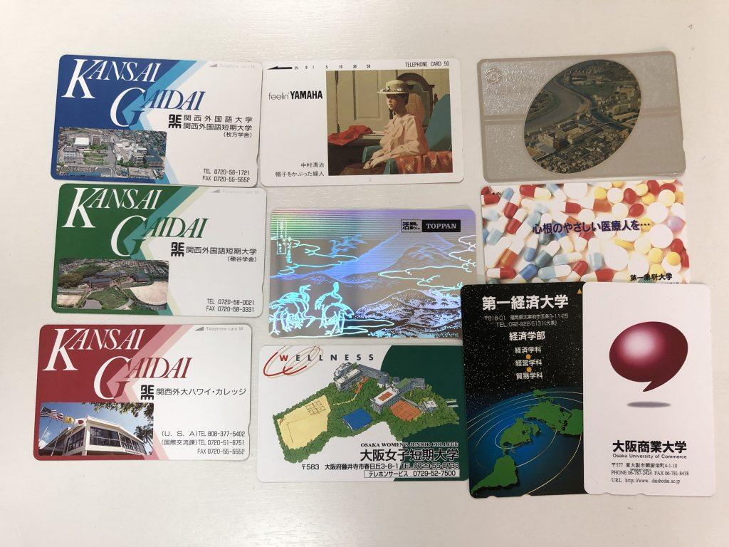 南九州市:未使用テレフォンカードをお買取りさせて頂きました